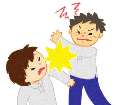 Anger A boy harboring violence