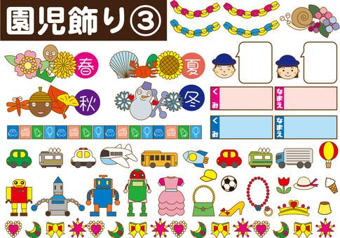 Nursery school, kindergarten illustration 3