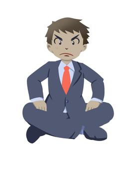 Suit Gesture 1