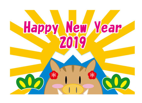 New year's card boar (background white)