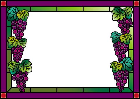 葡萄彩色玻璃框架