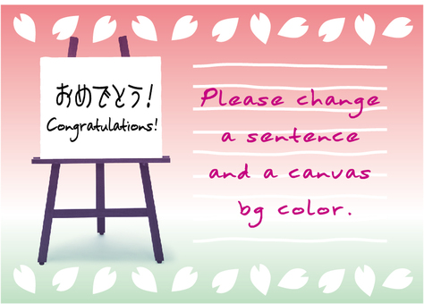 Easel Message Card Sakura 1