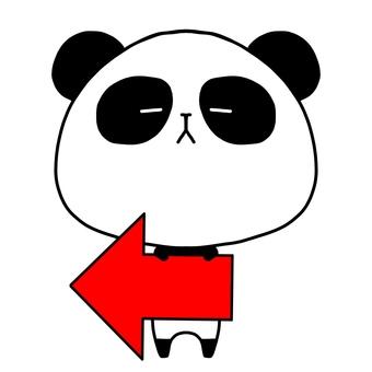 Panda left arrow