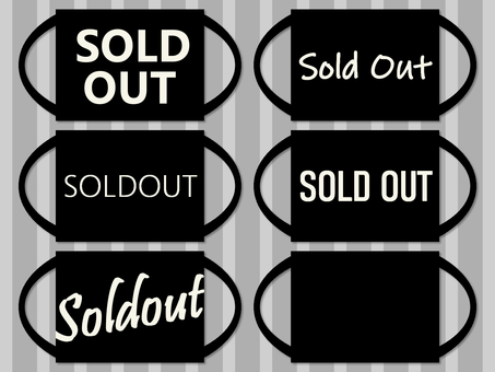 Black mask sold out shortage sold out sold out