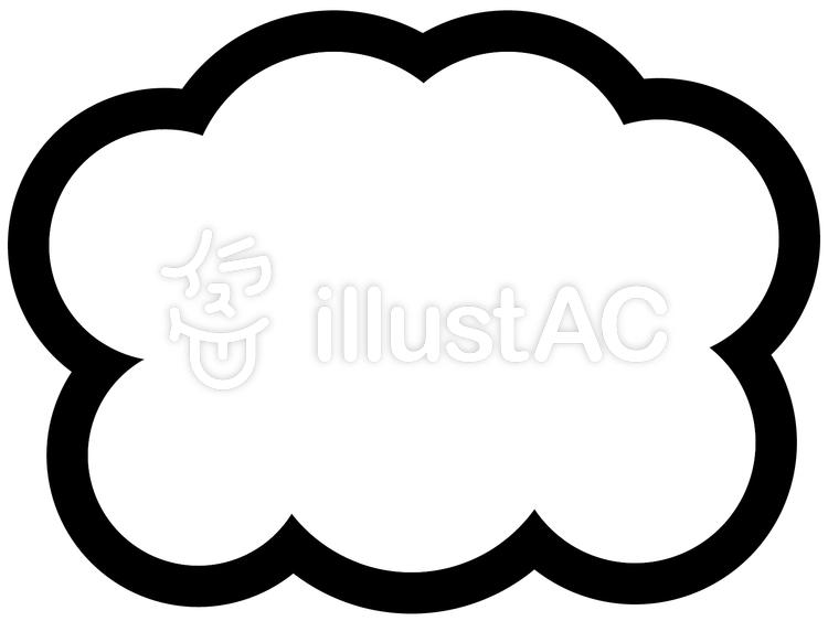 雲吹き出し 線幅80のイラスト