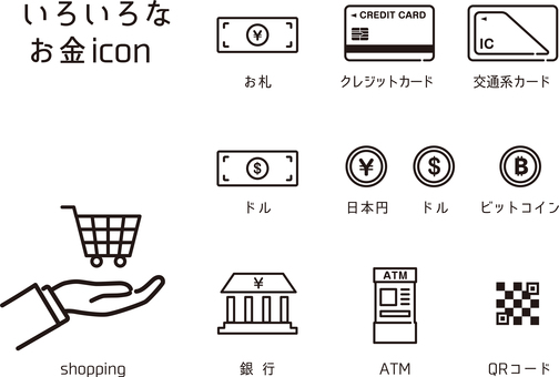 Various money icon set