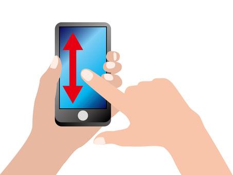 Flicks wipe on smartphone tablet (2)
