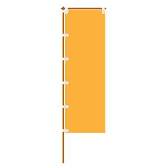 Yellow clipper