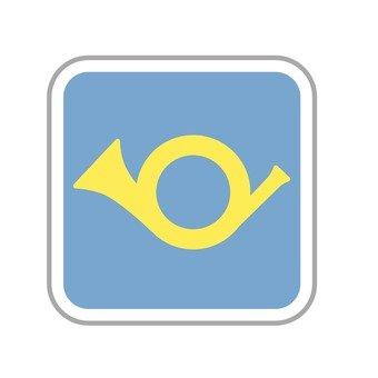 Logo (mountain part postal service path)