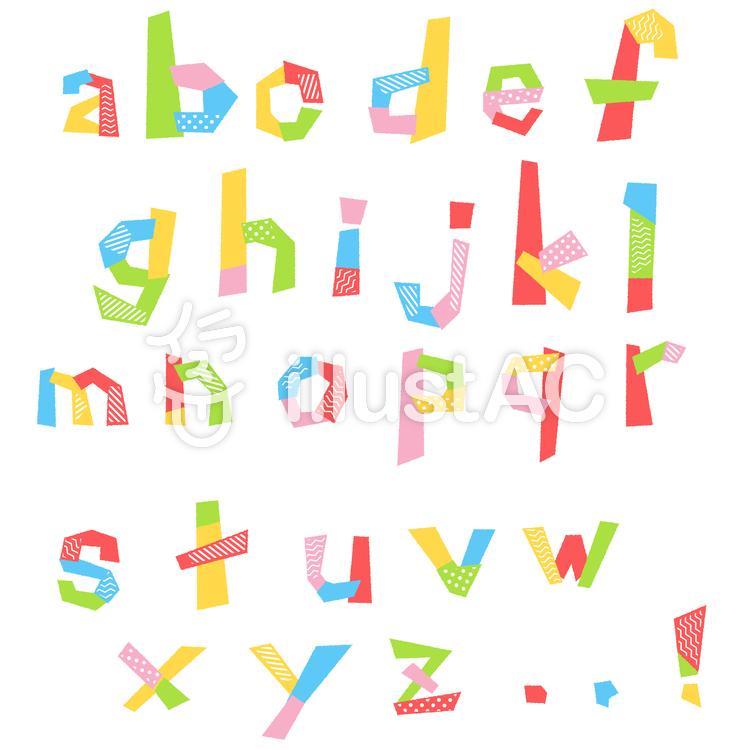 ゆる文字アルファベット5b・小文字
