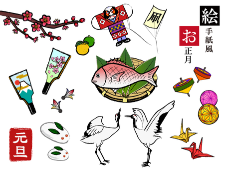 Japanese style New Year's cards New Year material set