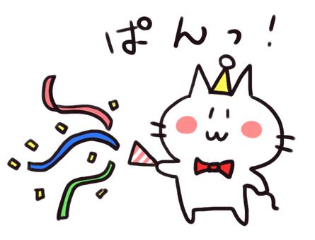 Party Nyanko