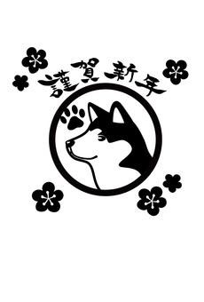 2018年新年的秋田狗