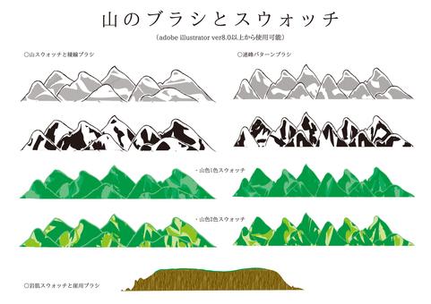 Brush series mountain set