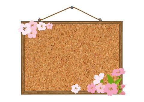 벚꽃 코르크 보드