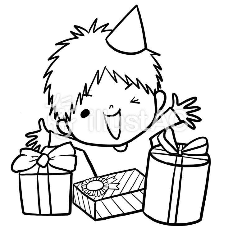 誕生日プレゼント喜ぶ男の子線画塗り絵イラスト No 868318無料