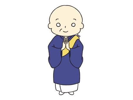 Monk's palm smile