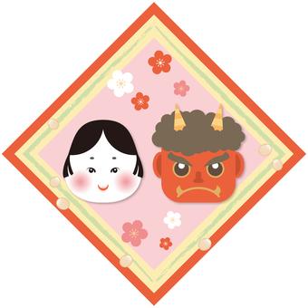 Illustration by Setsubun