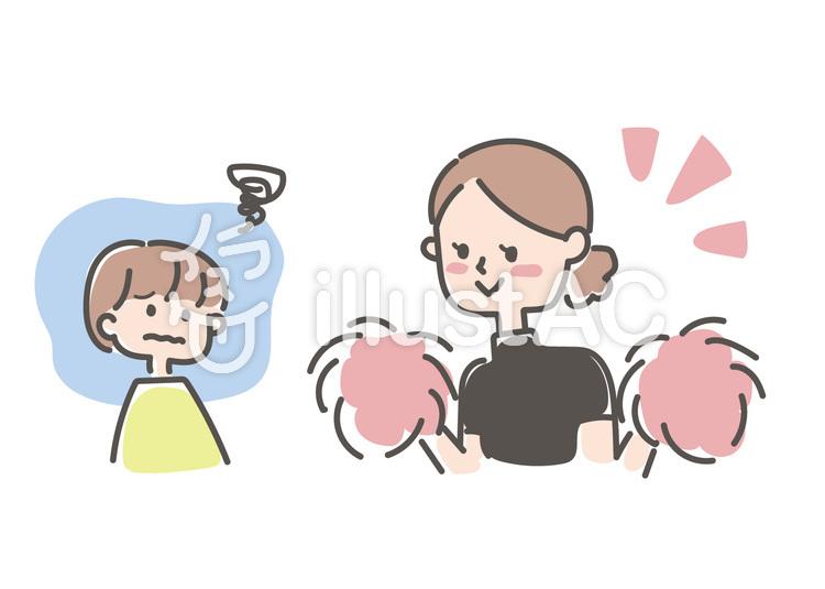 親子コーチング応援のイラスト