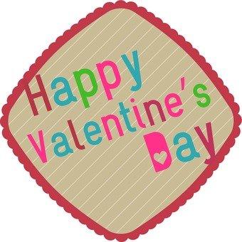 Cute Valentine 3