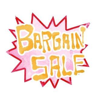 Bargain sale illustration