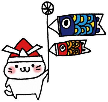 Children's Day Cat