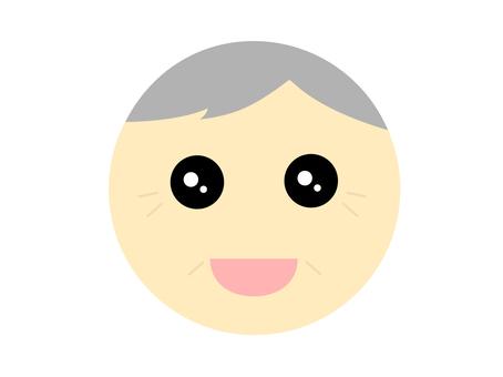 Elderly man smiling face