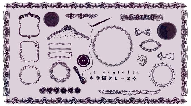 【Handicraft ・ Race】 Set