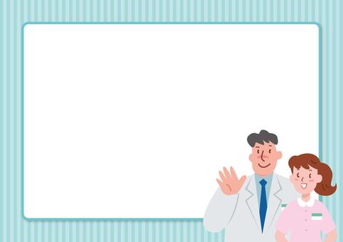 Hospital bulletin board - 6