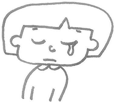 Cry girl cry weep