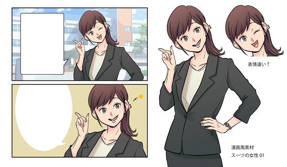 Cartoon style suit women 01