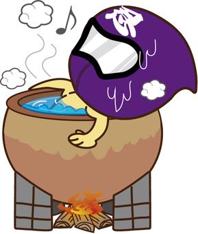 Ninja (bath)