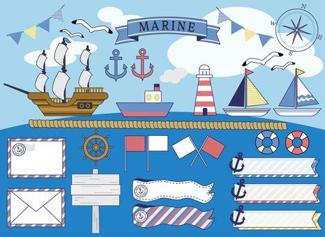 Marine set 1