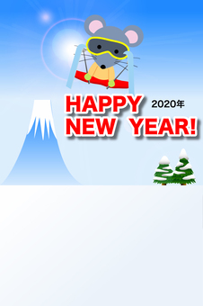 New Year's card 2020 mouse ski jump