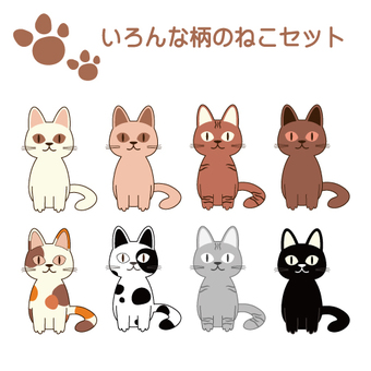 Various patterned cats set
