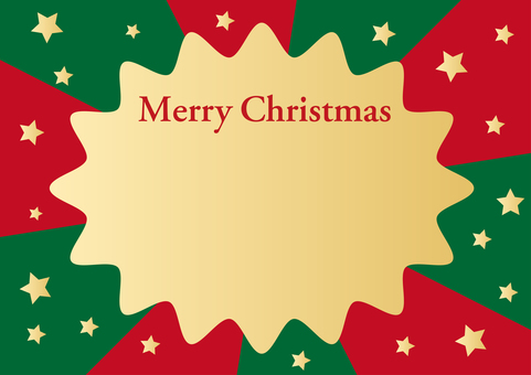 Red and green glitter christmas card g