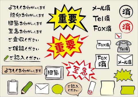 Business language coloring
