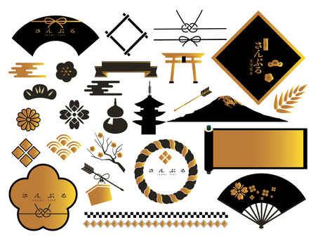 Japanese style material