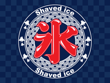 Guide - Ice Flag - Shaved ice