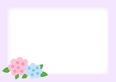 紫陽花 フレーム