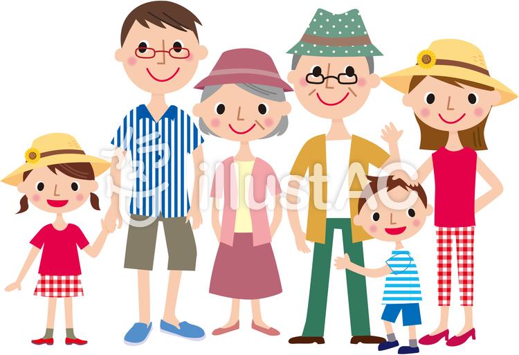 家族9のイラスト