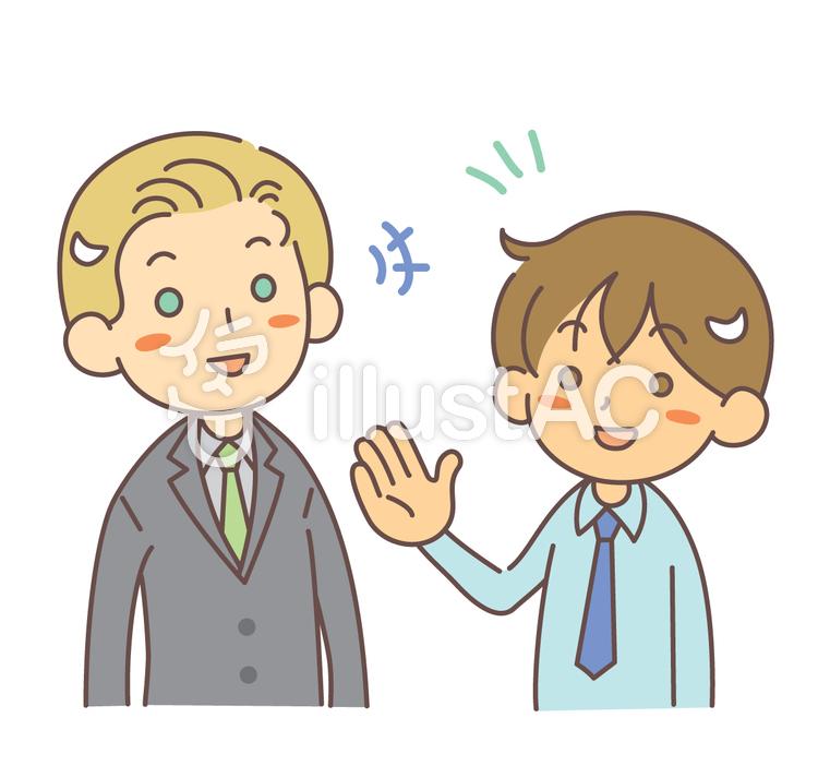 会話 外国人男性と日本人男性 1イラスト No 1096243無料イラスト