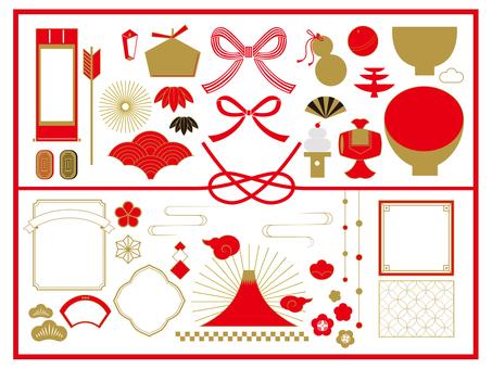 Simple & Modern Japanese Material