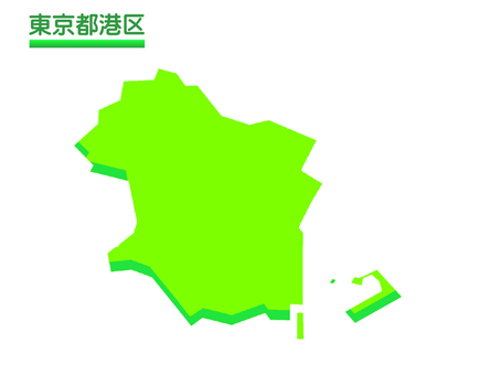 Minato 3