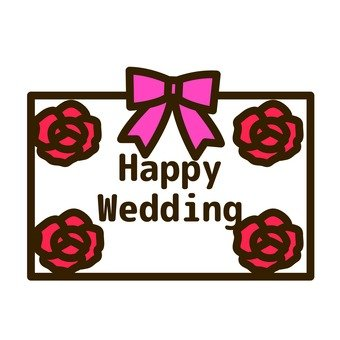 Wedding celebration card