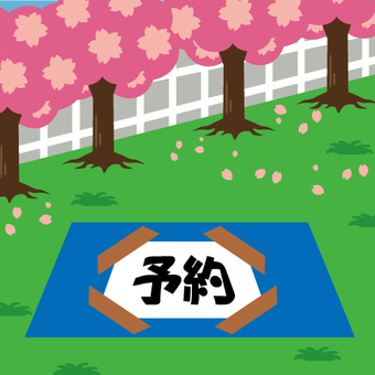 Cherry-blossom viewing image