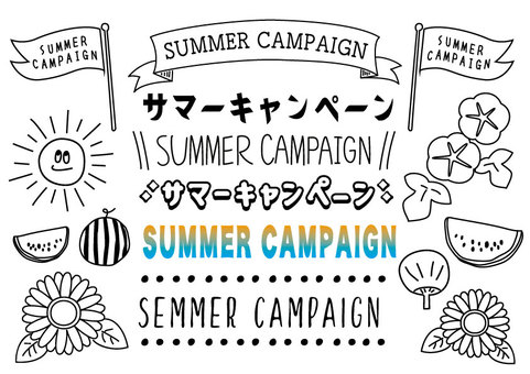 Summer campaign handwriting style character set