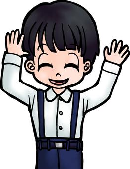 Joyful boy