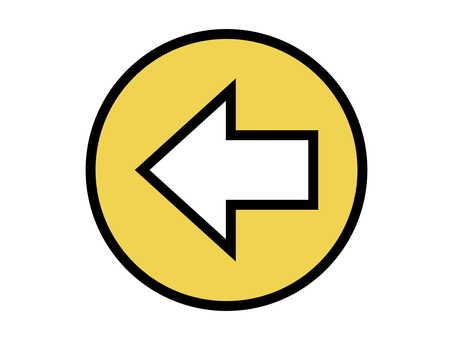 Arrow direction guidance shape yellow