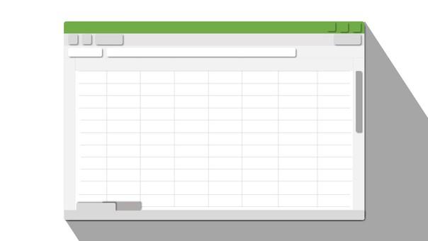 Illustration of simple spreadsheet software
